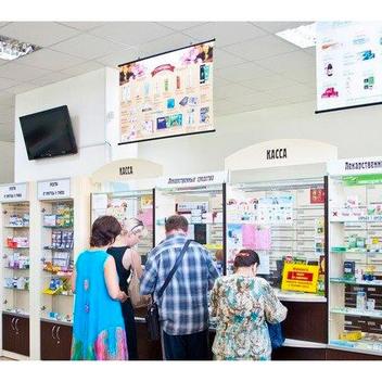 Подвесная реклама в аптеке