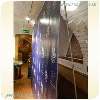 Широкоформатный эль-баннерный стенд для выставки