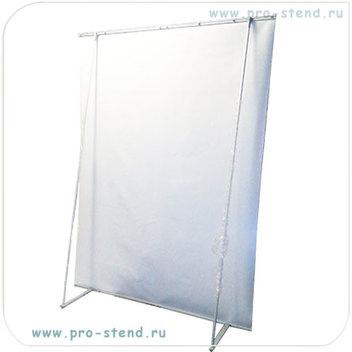 Широкий L-banner стенд, разъединенный на два стенда. Размер одного 170х235см.