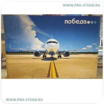 Стенд поп-ап прямой 4х3 секции для авиакомпании