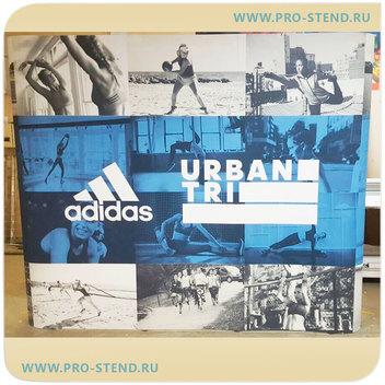 Прямой магнитный стенд POPUP 3х3 секции с фотопанелями Стоплайт, для компании Adidas