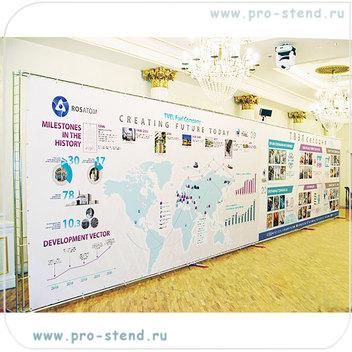 Производство пресс-воллов больших размеров - двухтрубный presswall