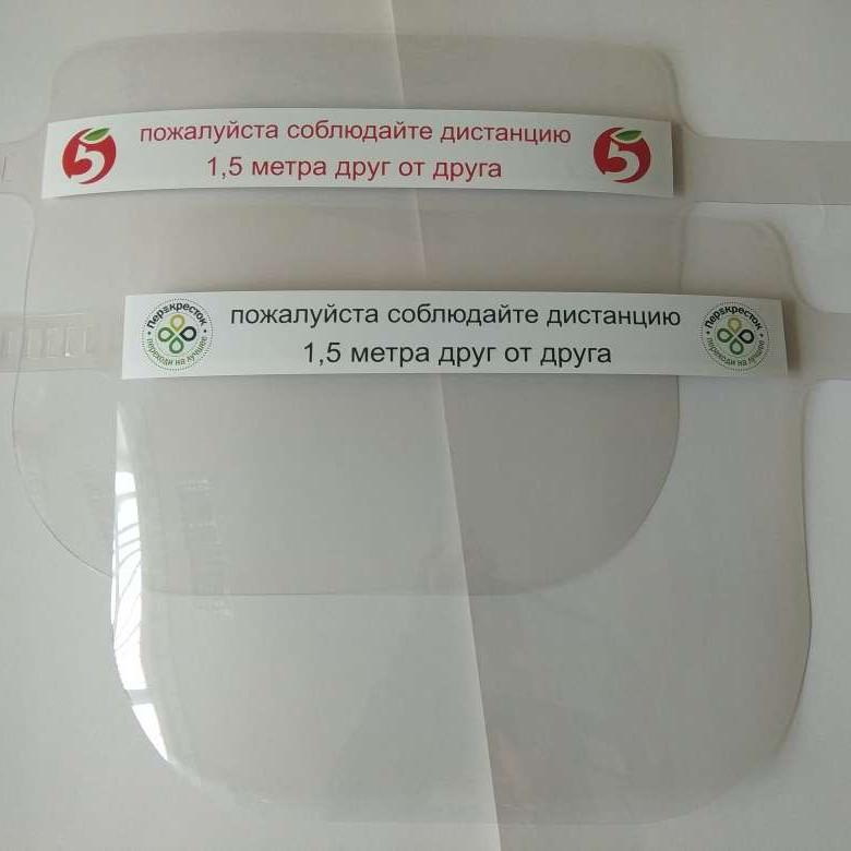 Примеры масок с печатью