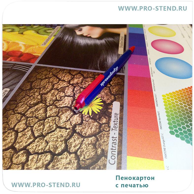Прямая уф-печать с высоким разрешением по пенокартону