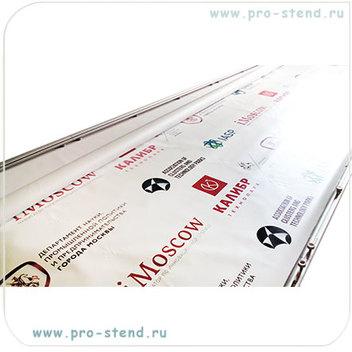 Широкоформатный L-banner стенд для Департамента науки, промышленной политики и предпринимательства г. Москвы