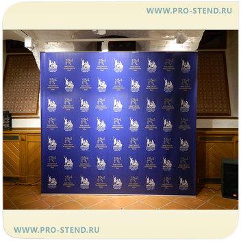 Широкоформатный L-banner стенд на выставке