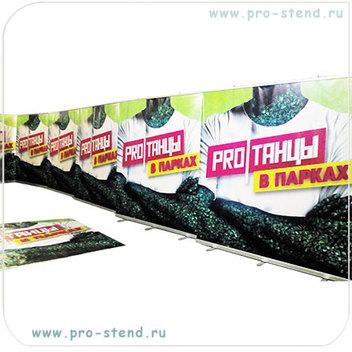 стенды Rollup 2х2 метра для Протанцев (танцевальный проект в парках Москвы)