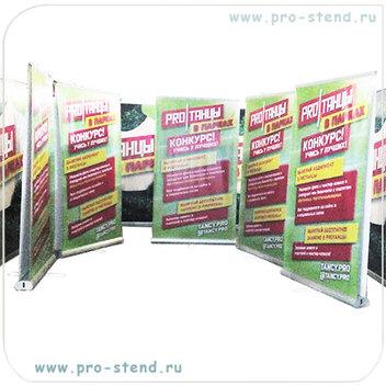 Двухсторонние стенды Rollup с баннерами для Протанцев - танцевальный проект в парках Москвы.