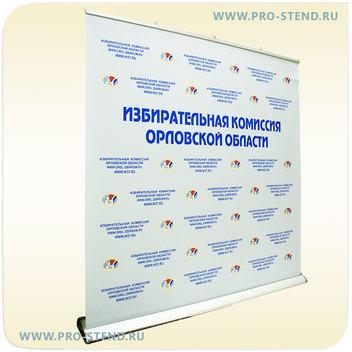 Каплевидный баннерный стенд 2х2метра для избирательной комиссии Орловской области