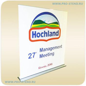 Стенд Ролл-скрин Макс 200х220см. реклама Hochland