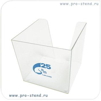 Кубарик прозрачный бесцветный с логотипом