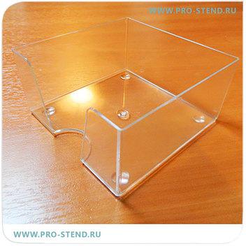 Кубарик прозрачный бесцветный 9*9*4,5 см.