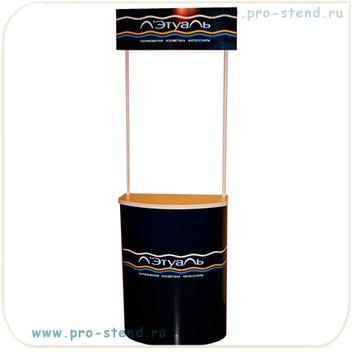 Промостойка пластиковая с полкой