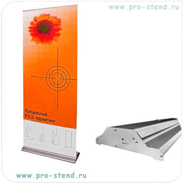 Европейское качество от фирмы-производителя баннерных стендов MobilEx