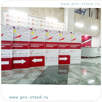 Эль-баннер стенды для конференций, навигация в здании.