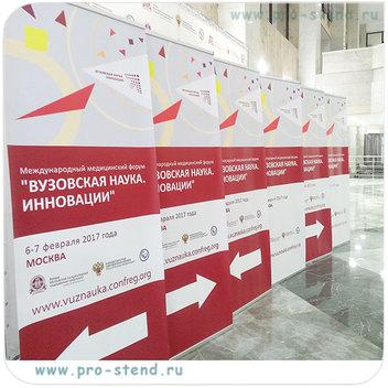 L-banner стенды популярны для оформления конференций, выставочных площадок.
