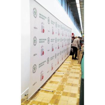 Стенд Мультимастер шириной 7 метров и высотой 2,2 м. - press wall