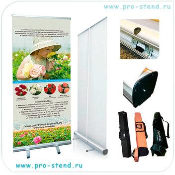 Ролл-ап стенд Premium: улучшенный роллерный механизм, устойчивость, небольшой вес.