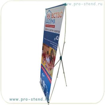 стенд с баннером - помощь детям-сиротам, организация
