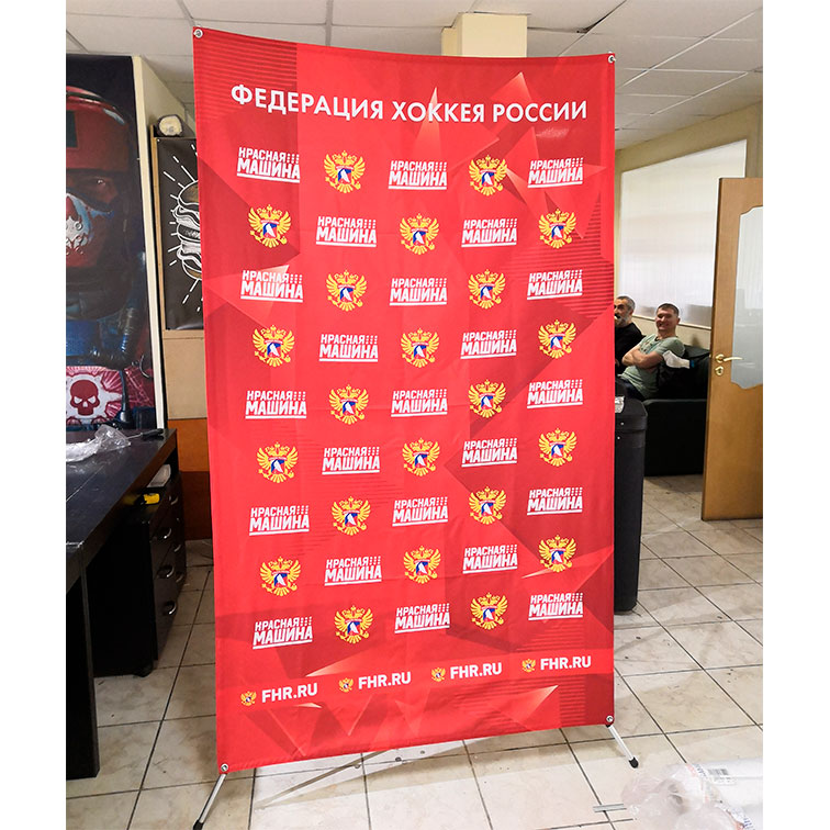 x-banner стенд 120х200 см с тканевой фотопанелью