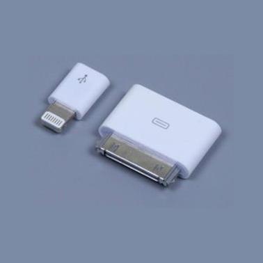 Main photo of Дополнительный набор адаптеров для I-phone 4, 5