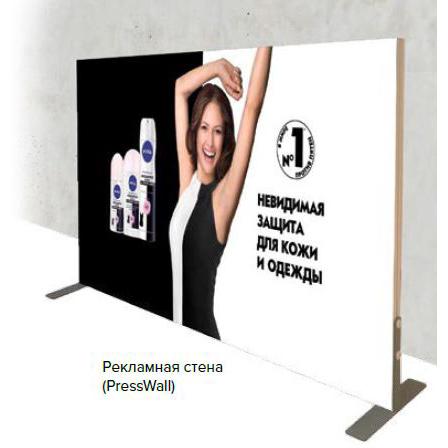 Main photo of Модульная текстильная система