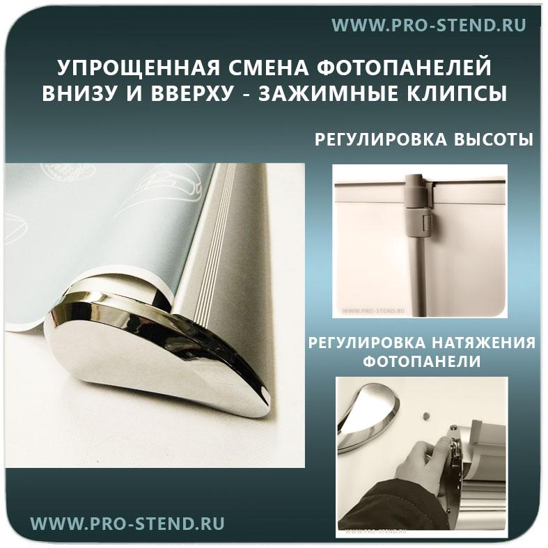 Main photo of Каплевидный стенд ROLL-UP Drop Change