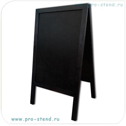 Main photo of Грифельный Штендер арт. С-3В и С-3Н
